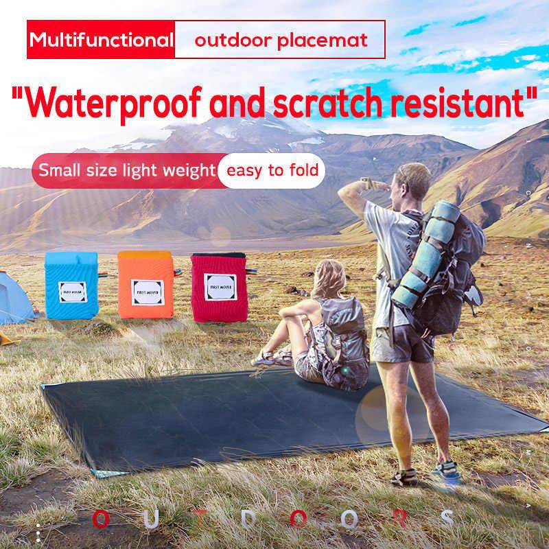 迷你隨身野餐墊 口袋野餐沙灘毯 First Mover 150×180cm