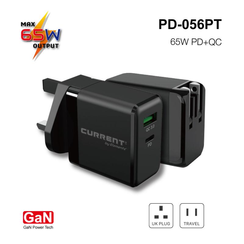 Elementz 2 PORT 65W PD+QC3.0 GaN 雙制式充電器[PD-056PT]