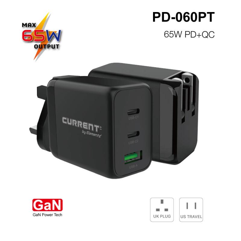 Elementz 3 PORT 65W PD+QC3.0 GaN 雙制式充電器[PD-060PT]
