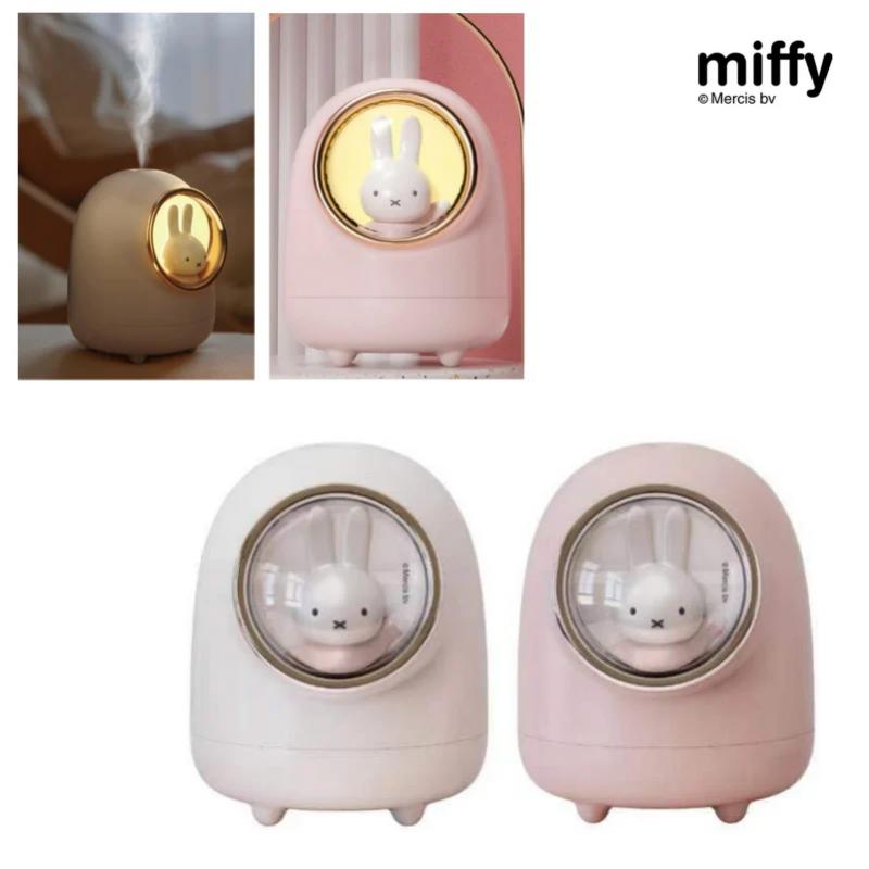 Miffy MIF05 超聲波放濕機 (MIF05)
