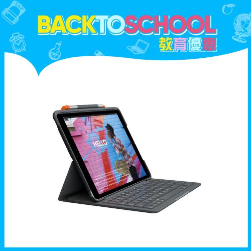 Logitech Slim Folio 藍牙鍵盤保護殼 (iPad 第 7 、8代用)