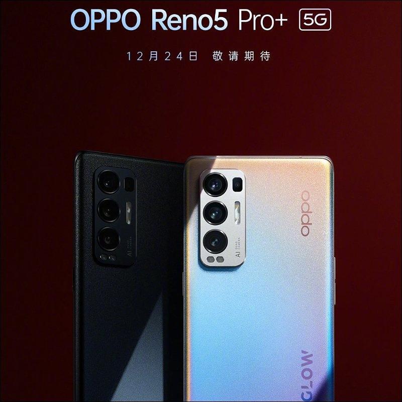 新機推介~Oppo RENO 5, PRO 5G (12+256gb) ⚡️