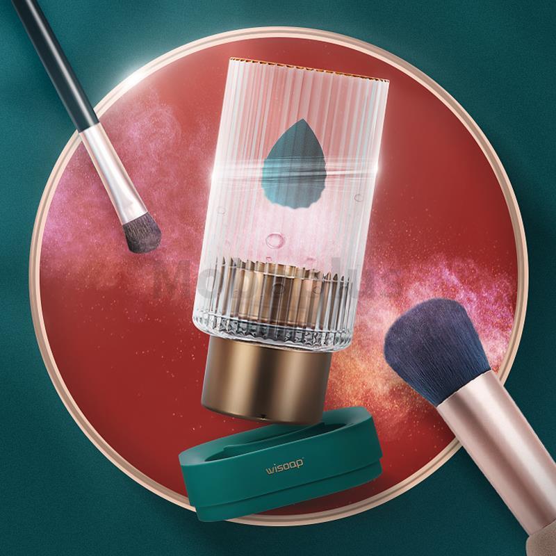 Wisoap 美妝刷超聲波清洗機 3-5天發出