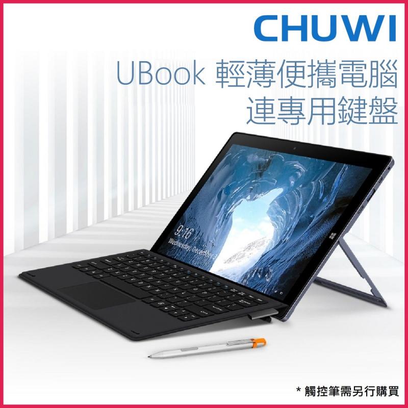 CHUWI UBook 輕薄便攜電腦連專用鍵盤