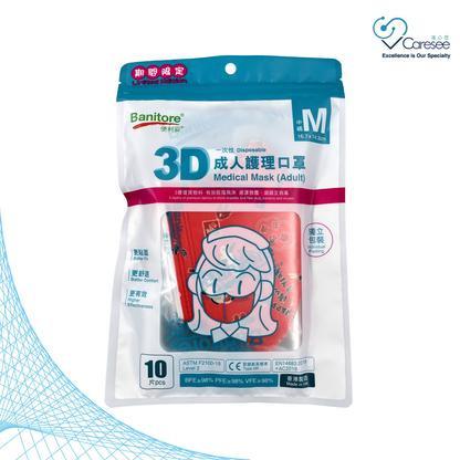 【新年期間限定】便利妥 Banitore 3D護理口罩(10片袋裝)-新春紅牛