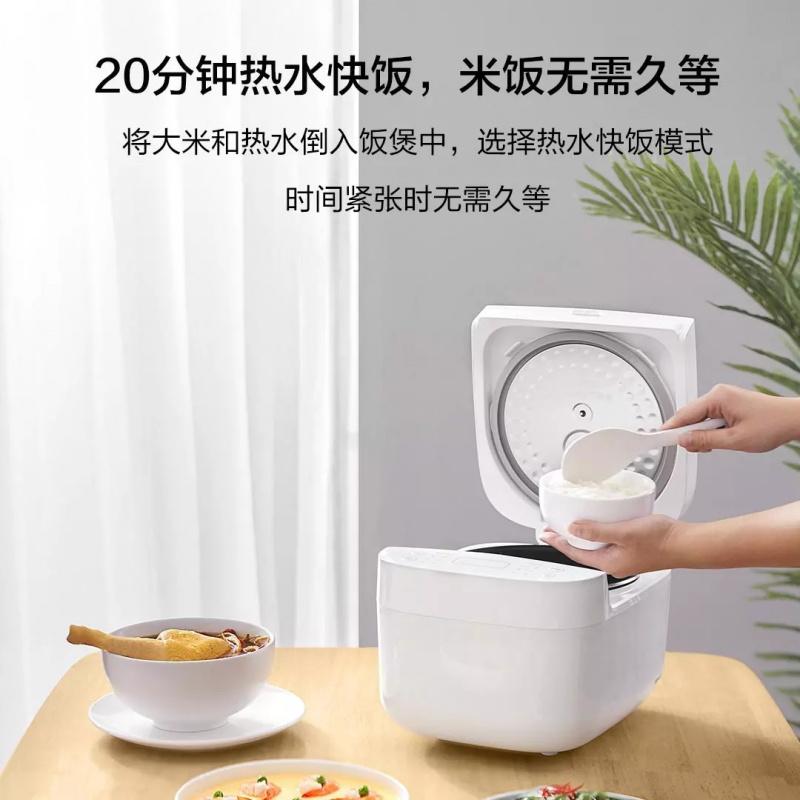 【小米有品】米家電飯煲C1 3-5天發出