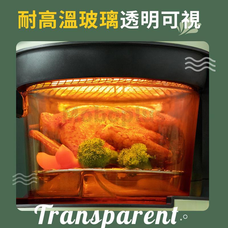 BCQN 2L透明可視空氣炸鍋