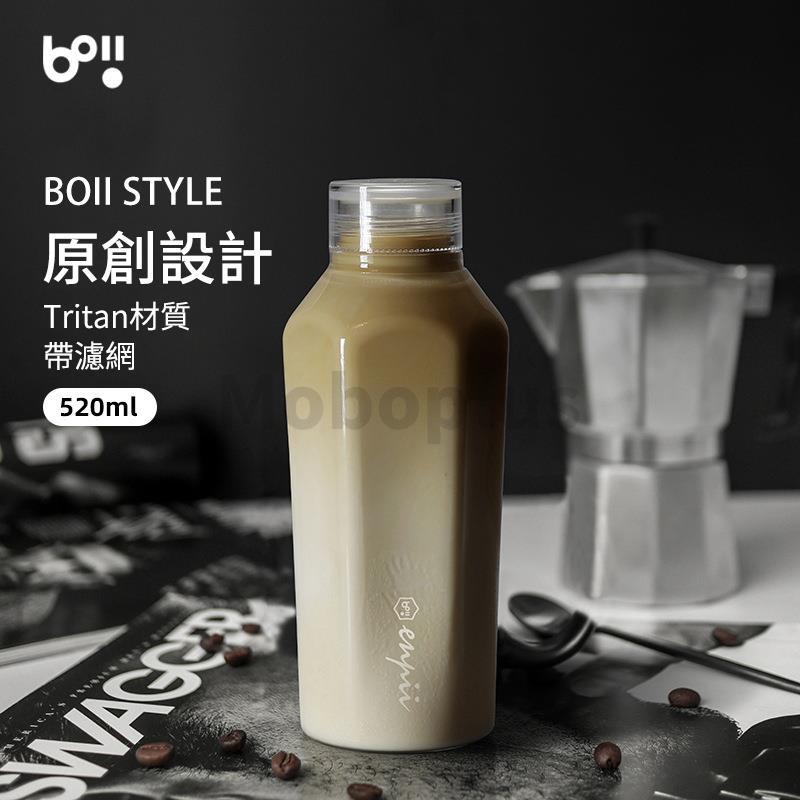 Boil Enpii 520ml 六角隨行杯 3-5天發出