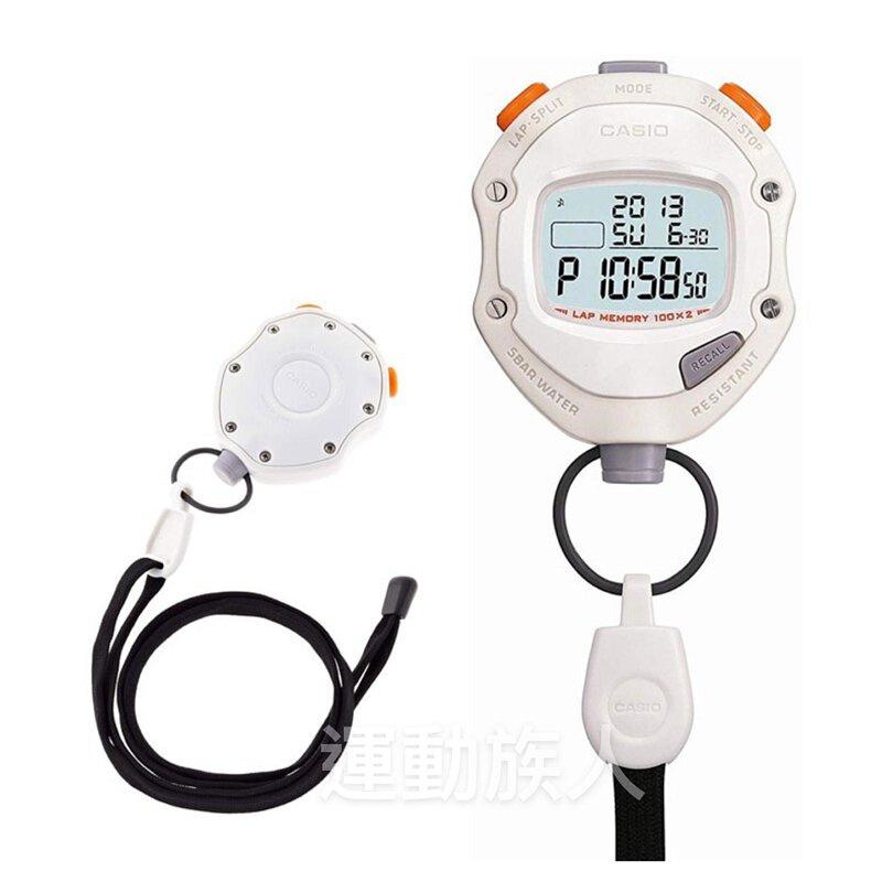 【💥76折】CASIO 計時錶 Stop Watch HS-70W 運動計時器 雙色選擇