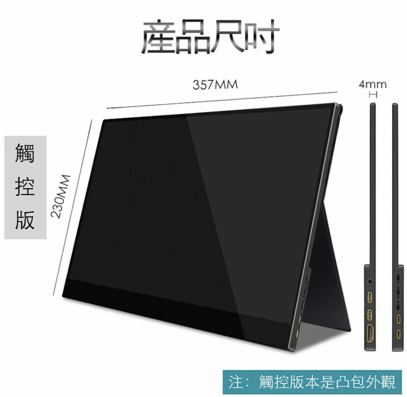 ZOHO - 15.6 吋 4K HDR 便攜式 USB-C 外接觸控螢幕 (Z15KT)