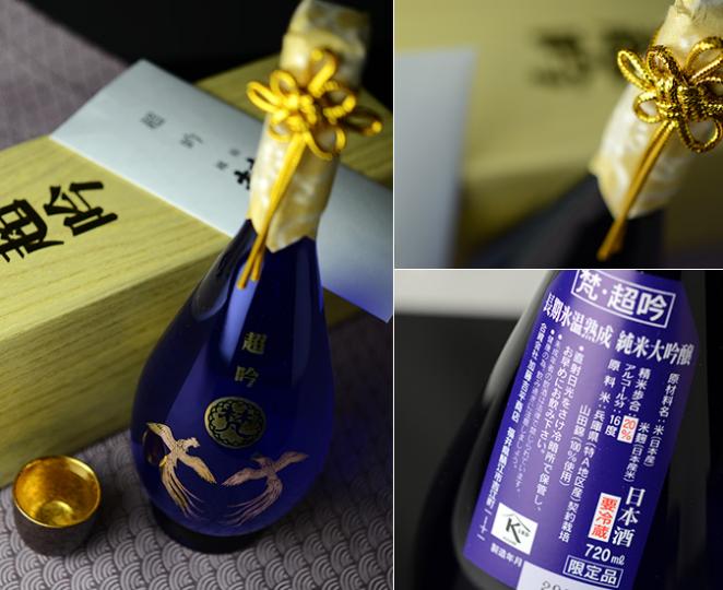 快閃優惠~ 梵 超吟 純米大吟釀 (720ML) ⚡️$999現貨⚡️
