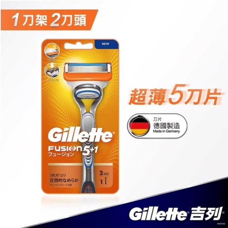 吉列Gillette Venus - Gillette吉列 Fusion5+1 鋒隱系 刮鬍刀 剃鬍刀 1刀架+2刀頭