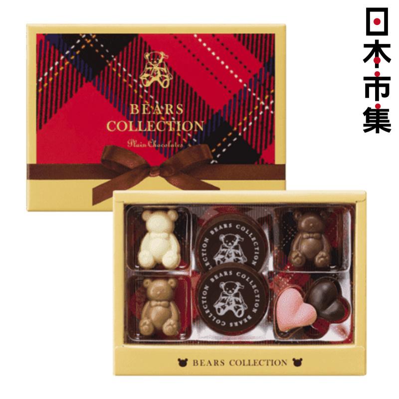 日本Mary's Bear Collection 趣緻熊仔雜錦朱古力禮盒 (1盒7粒)【市集世界 - 日本市集】