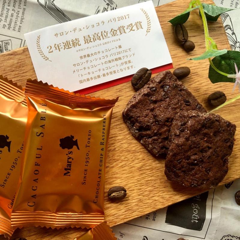 日本Mary's 法式Sable 曲奇 東京限定 覆盆子 朱古力碎曲奇禮盒 (1盒18塊)【市集世界 - 日本市集】