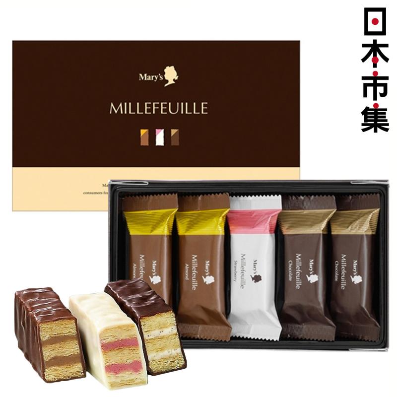 日本Mary's 法式千層酥餅 3款朱古力雙層忌廉夾心禮盒 (1盒5件)【市集世界 - 日本市集】