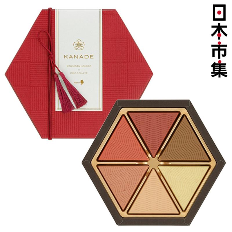 日本Mary's《奏》典雅華麗 6款日本草莓 朱古力六角形禮盒 (1盒12塊)【市集世界 - 日本市集】