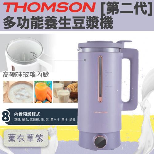 THOMSON - 第二代多功能養生豆漿機 TM-HPB50 [兩色]