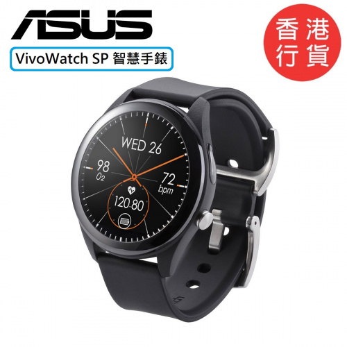 ASUS VivoWatch SP 智慧手錶