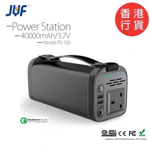 JYF - PS-100 便攜式儲能電源40000mAh