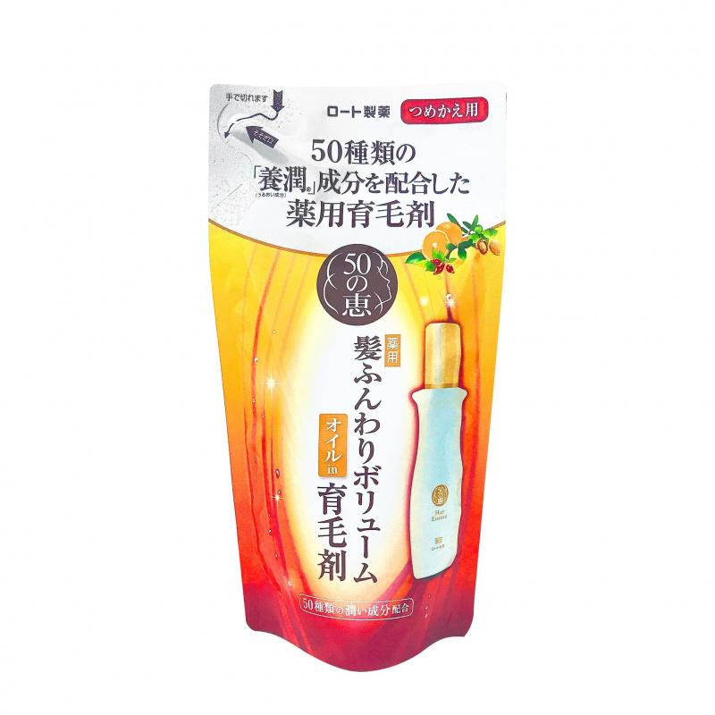50惠 [日本進口版] 養潤育髮精華素 補充裝 150ml