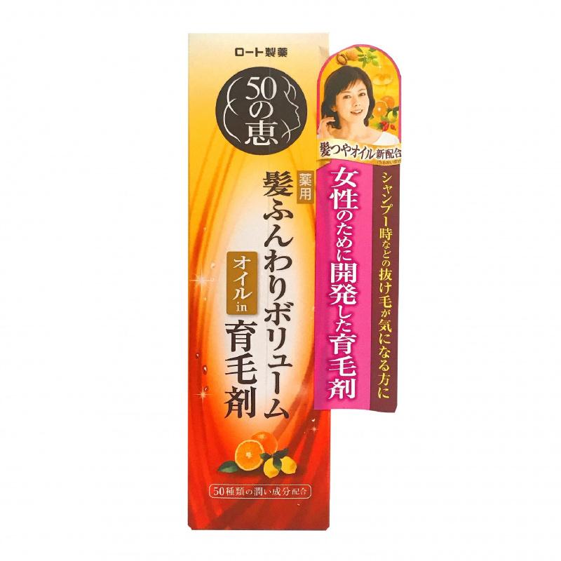 50惠 [日本版] 養潤育髮精華素 160ml 1支