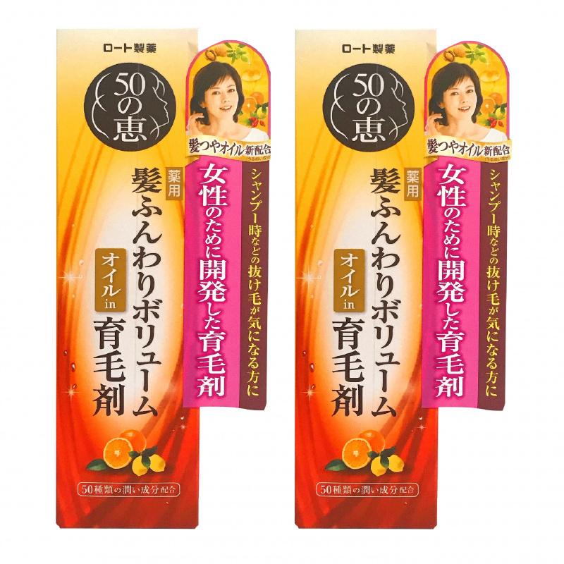 50惠 [日本版] 養潤育髮精華素 160ml 2支