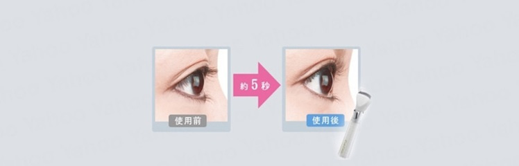 HITACHI熱力睫毛捲曲器 HR-550 啡色