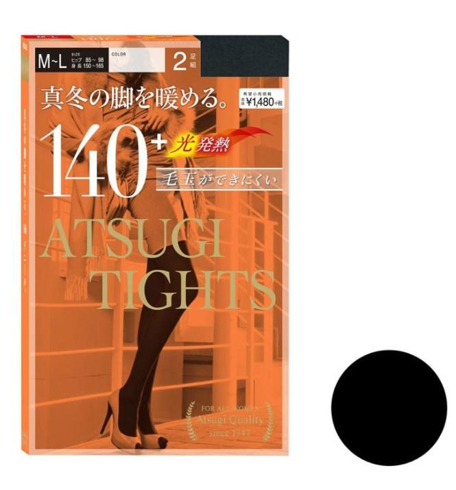 ATSUGI TIGHTS 日本厚木遠紅外線發熱保暖褲襪 140D (黑色) 1 pack 2對裝 Size: L - LL