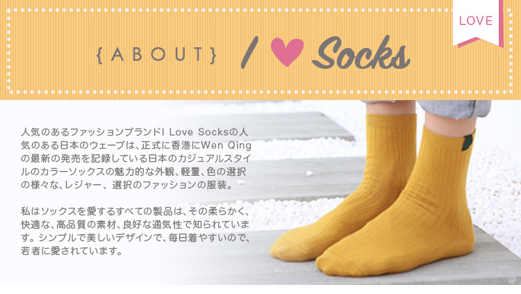 I Love Socks 日系休閒風素色短襪 - 灰色 4對