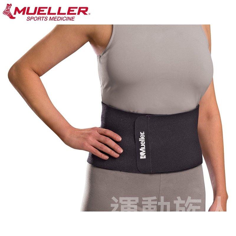 【💥 MUELLER 護具】Mueller Waist Support 腰部支撐 護腰 Free Size 黑色