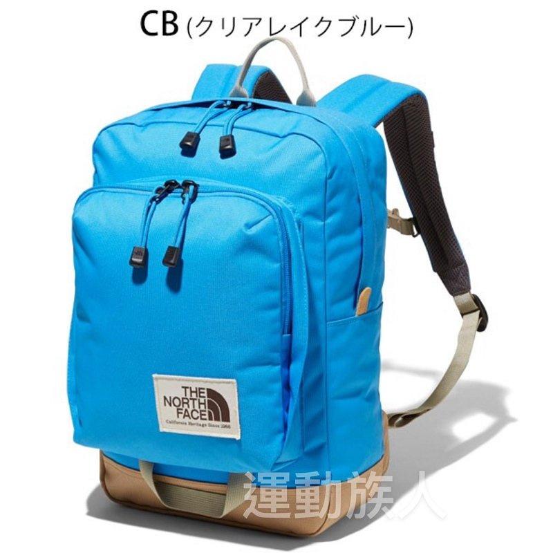 【💥日本直送】13L The North Face K Hot Shot Mini 兒童背包 背囊 書包 兒童用 藍色