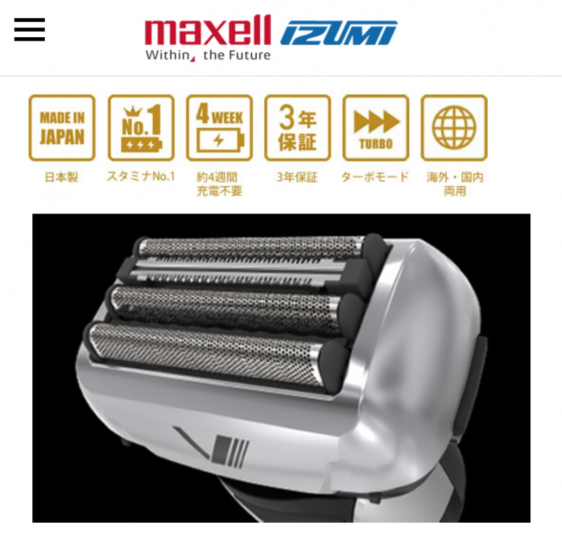MAXELL X IZUMI 4刀頭電動鬚刨 IZF-V978 主機連清洗座套裝 (Made in JAPAN 日本製造)