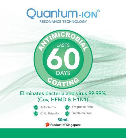 60天長效抗菌塗層噴霧 (50ml)
