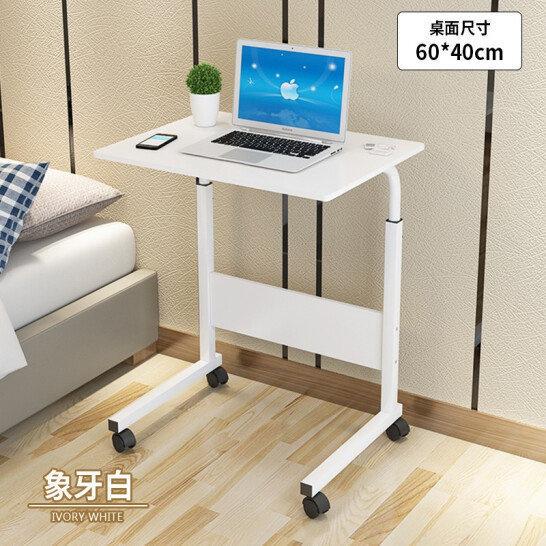 電腦Laptop Notebook可調節高度Sofa 床 移動辦公桌