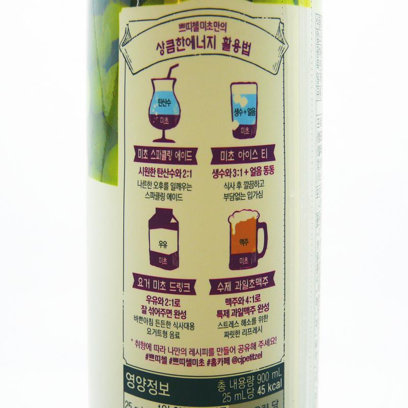韓版CJ Petitzel 100% 果汁發酵 青提味果醋 900ml【市集世界 - 韓國市集】