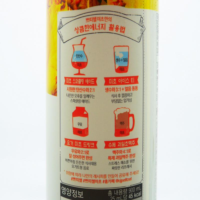 韓版CJ Petitzel 100% 果汁發酵 菠蘿味果醋 900ml【市集世界 - 韓國市集】