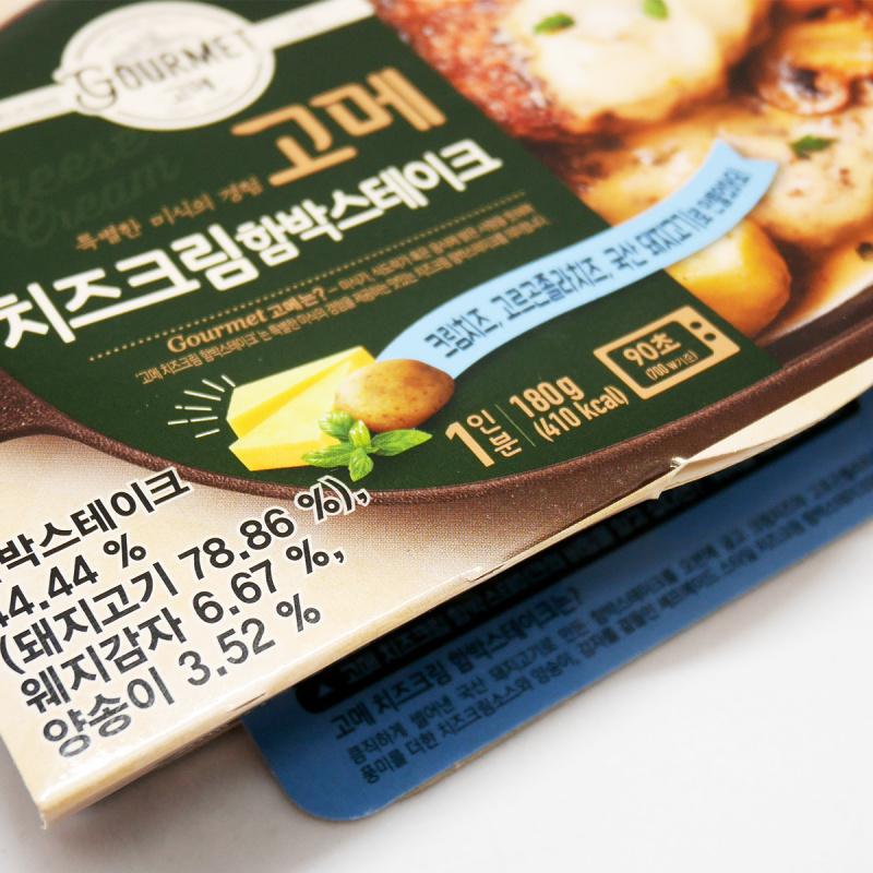 韓版CJ Gourmet 芝士漢堡扒 180g【市集世界 - 韓國市集】