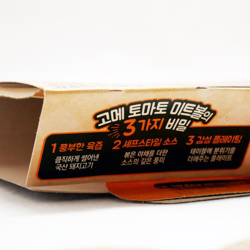 韓版CJ Gourmet 蕃茄蘑菇肉丸200g【市集世界 - 韓國市集】