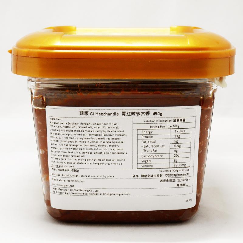韓版CJ Haechandle 青紅辣椒大醬 450g【市集世界-韓國市集】
