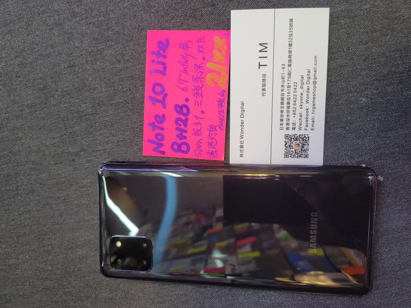 快閃優惠~三星Note 10 Lite香港行貨 (8+128) ⚡️