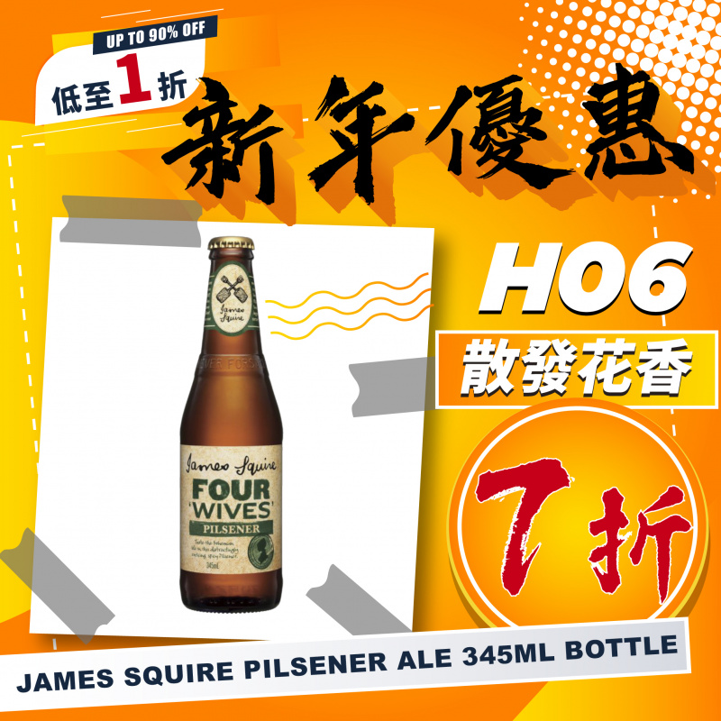 James Squire Pilsner Ale 345ml Bottle