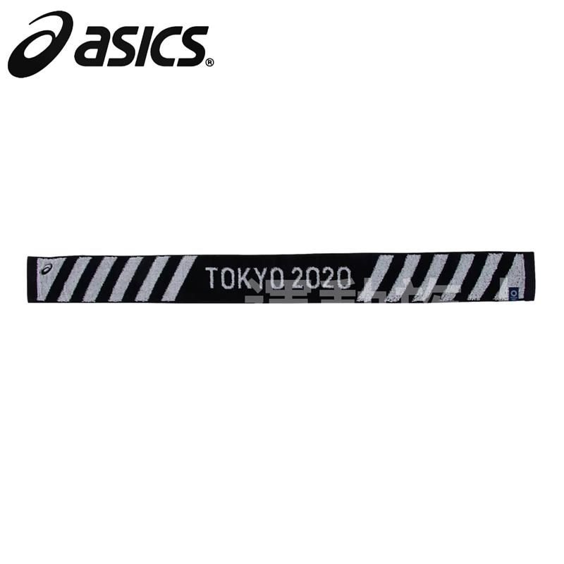 【💥Tokyo 2020 日本奧運】Asics 奧運 Logo 毛巾 towel 日本直送 黑色