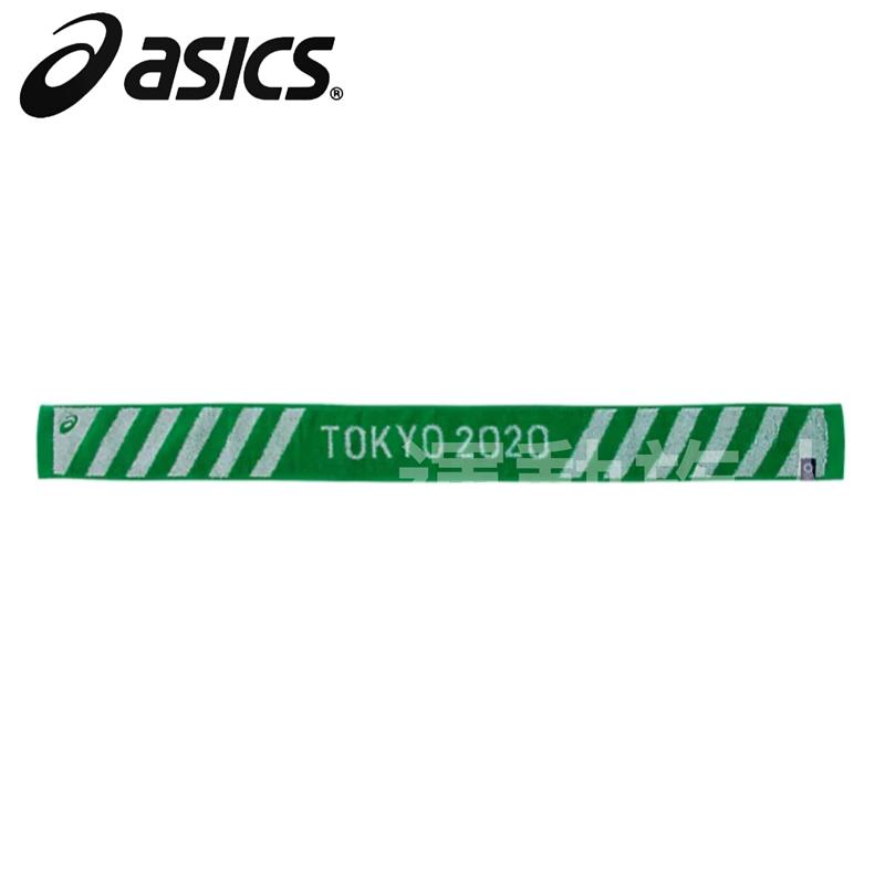 【💥Tokyo 2020 日本奧運】Asics 奧運 Logo 毛巾 towel 日本直送 綠色