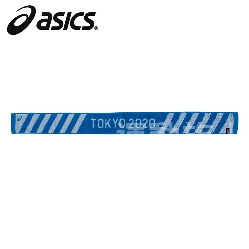 【💥Tokyo 2020 日本奧運】Asics 奧運 Logo 毛巾 towel 日本直送 藍色