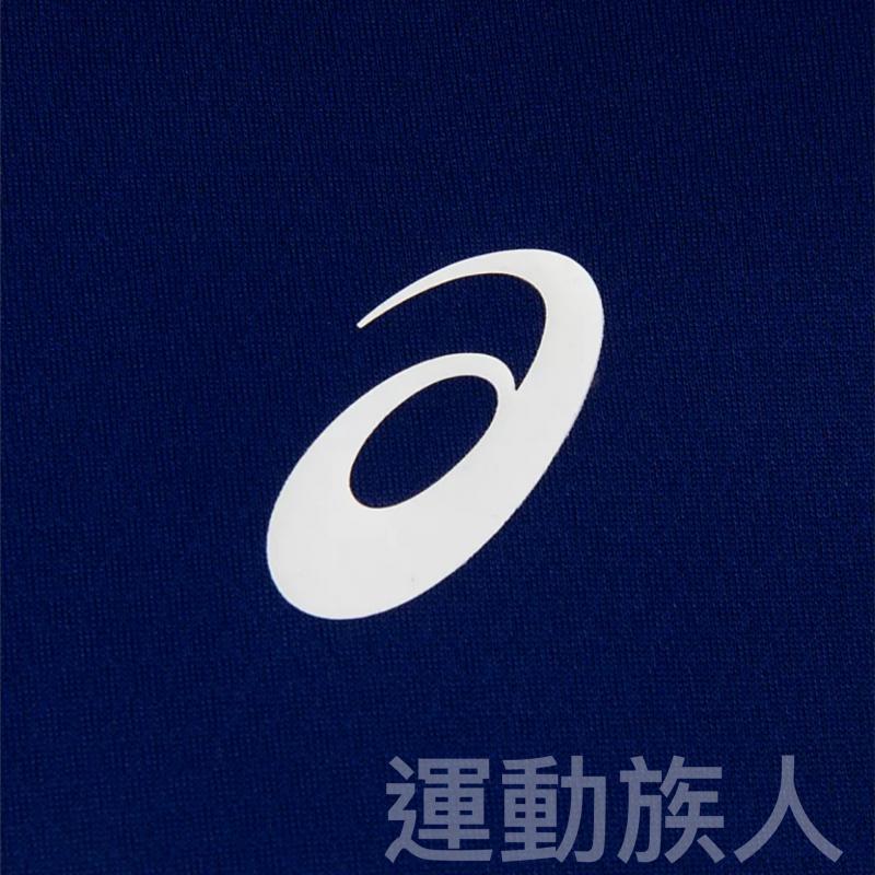 【💥Tokyo 2020 日本奧運】Asics 成人 奧運會 會徽 藍色 TEE 多碼 日本直送