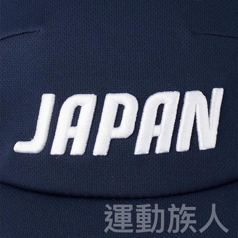 【💥Tokyo 2020 日本奧運】Asics 殘奧會 標誌 帽 日本直送 藍色