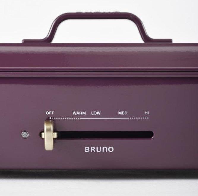 Bruno BOE026 多功能電熱鍋 (加大版)