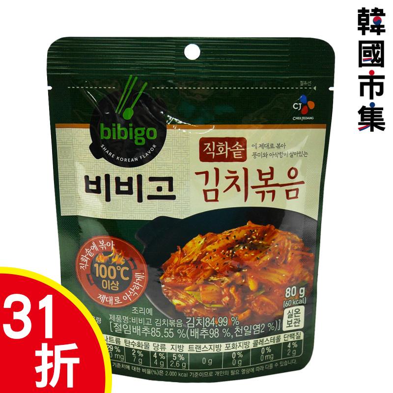 韓版CJ Bibigo 韓式炒泡菜 80g【市集世界 - 韓國市集】(平行進口) (食用期:3月21日)