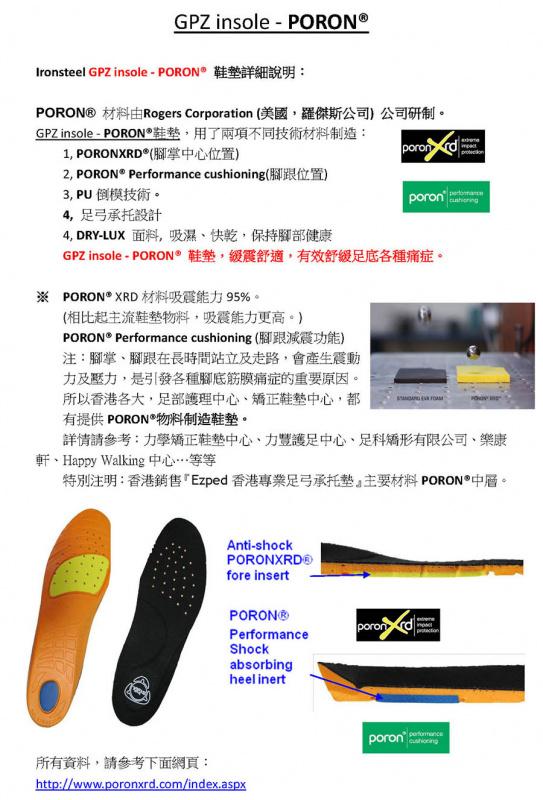 [香港行貨][全港免運費] IRON STEEL 無金屬 唔使綁鞋帶 T-1313 X 黑色 BLACK (Dragon Fly) 包郵專門店 一對都送貨! 批發可致電我們 What App 65227066 CHECK 碼數