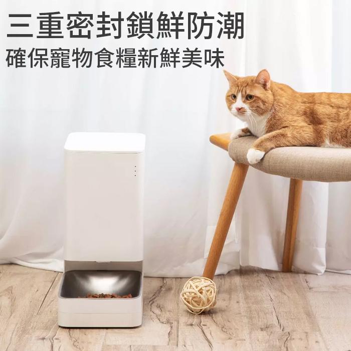 米家智能寵物餵食機 (繁體中文版) XWPF01MG-TW - 零食 零食機 食物餵食機 貓糧 狗糧 香港米家APP
